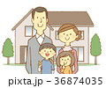 マイホーム 家族 笑顔のイラスト 36874035