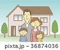 マイホーム 家族 笑顔のイラスト 36874036