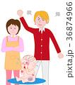 両親から虐待を受ける赤ちゃん 36874966