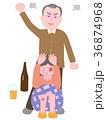 夫から虐待を受ける高齢者の女性 36874968