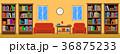 インテリア ライブラリ ブックのイラスト 36875233