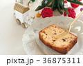 ケーキ ドライフルーツケーキ 焼き菓子の写真 36875311