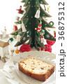 ケーキ ドライフルーツケーキ 焼き菓子の写真 36875312
