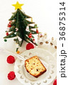 ケーキ ドライフルーツケーキ 焼き菓子の写真 36875314