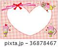 ハート バレンタイン フレームのイラスト 36878467