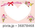 ハート バレンタイン フレームのイラスト 36878468
