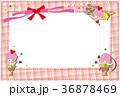 ハート バレンタイン フレームのイラスト 36878469