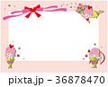 ハート バレンタイン フレームのイラスト 36878470