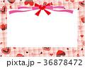 ハート バレンタイン フレームのイラスト 36878472