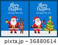 クリスマス サンタ サンタクロースのイラスト 36880614