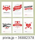 バレンタイン ベクター バックグラウンドのイラスト 36882378