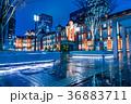 東京駅 丸の内口 駅前広場の写真 36883711