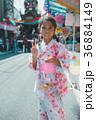 festival stall 36884149