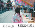 festival stall 36884151