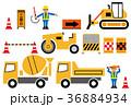 工事 工事中 工事現場のイラスト 36884934