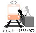 鉄道事故 36884972