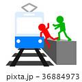 鉄道事故 36884973