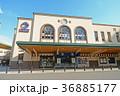 東京都墨田区 JR総武線両国駅  江戸NOREN 36885177