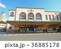 東京都墨田区 JR総武線両国駅  江戸NOREN 36885178