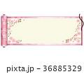 巻物 フレーム 桜のイラスト 36885329