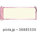 巻物 フレーム 桜のイラスト 36885330