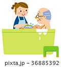 介護 入浴 訪問介護のイラスト 36885392