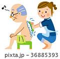介護 訪問介護 入浴のイラスト 36885393