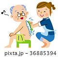 介護 訪問介護 入浴のイラスト 36885394