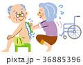 介護 老老介護 36885396