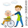 介護 車椅子 訪問介護のイラスト 36885400