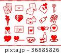 バレンタイン ハート バレンタインデーのイラスト 36885826