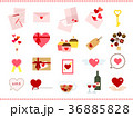 バレンタイン ハート バレンタインデーのイラスト 36885828