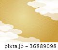 青海波 模様 和柄のイラスト 36889098