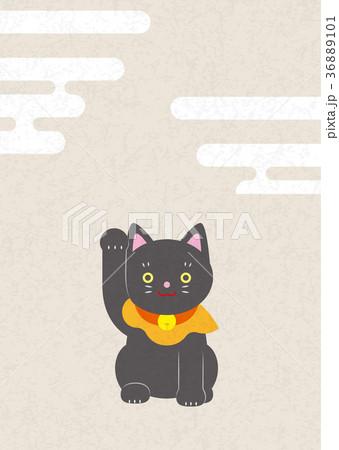 黒招き猫。和風素材。 36889101
