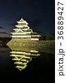 松本城 城 天守閣の写真 36889427