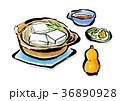 湯豆腐 筆描き 料理のイラスト 36890928