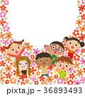 花畑にいる子供達 36893493