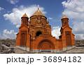 Surp Hovhannes church of Abovyan. 36894182