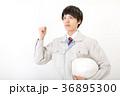 作業着 作業服 人物の写真 36895300