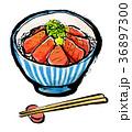 筆描き 丼もの マグロ丼 36897300