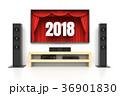 2018 映画 ホームのイラスト 36901830