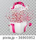 ギフト プレゼント 贈り物のイラスト 36903952