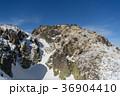 山 山岳 雪山の写真 36904410