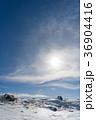 山 雪山 日光白根山の写真 36904416
