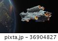宇宙船 宇宙 天体のイラスト 36904827