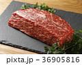 黒毛和牛 肉 牛肉の写真 36905816