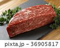 黒毛和牛 肉 牛肉の写真 36905817