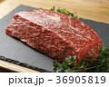 黒毛和牛 肉 牛肉の写真 36905819