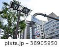 梅田 道路標識 道路表示の写真 36905950