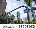 梅田 道路標識 都会の写真 36905952